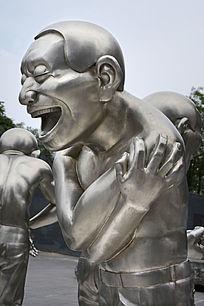 雕塑拥抱一下