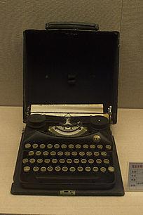 民国打字机