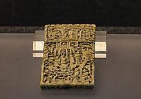 清象牙雕人物纹名片盒