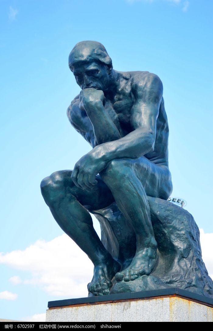 低头沉思的人雕塑图片,高清大图_雕刻艺术素材图片