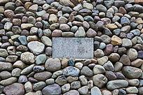 多彩鹅卵石组成的背景墙
