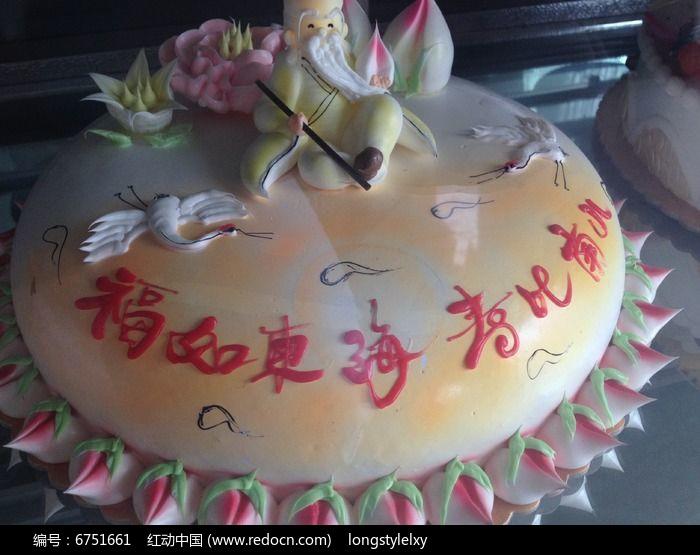 老年人生日蛋糕