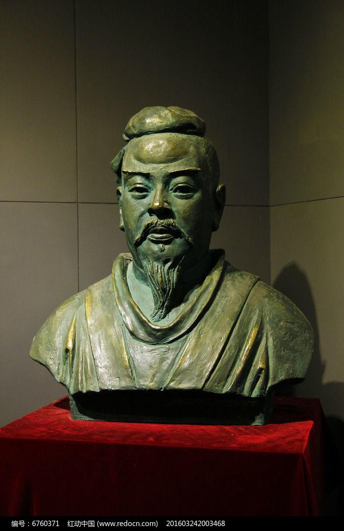 人物雕塑头像
