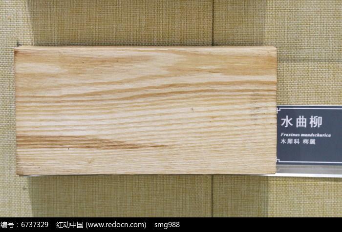 实木纹理方料水曲柳图片