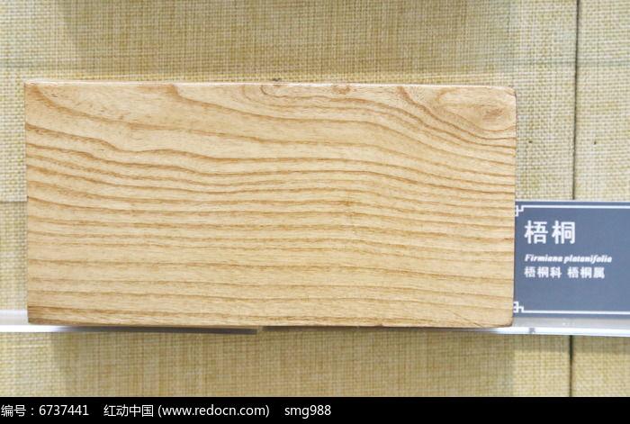实木纹理方料梧桐木