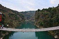 重安江三桥