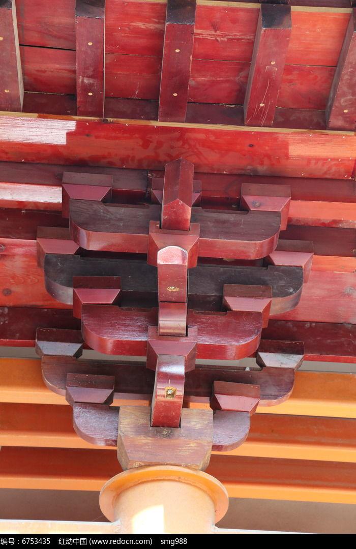 古建筑榫卯木结构