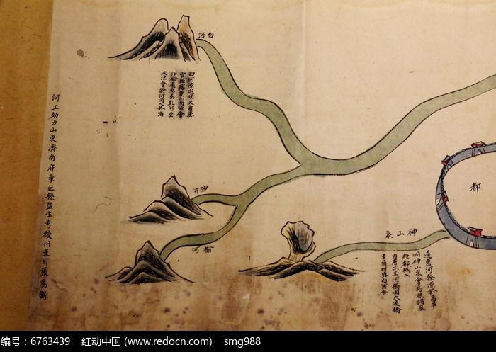清代雍正版运河源流图图片