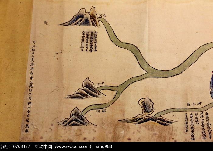 清代运河源流图雍正版图片