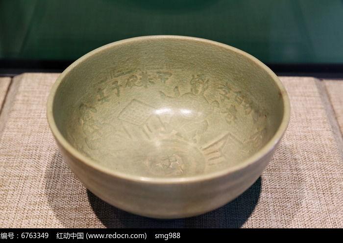 元代龙泉拍印人物纹碗俯视图片