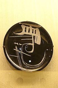 工艺品石刻艺术字