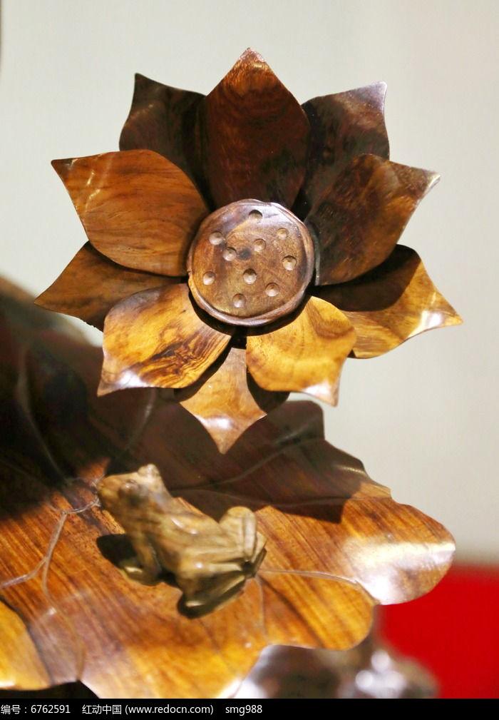 黄花梨木雕荷花图片,高清大图