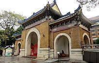 中山纪念堂大门楼