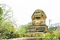埃及狮身人面像