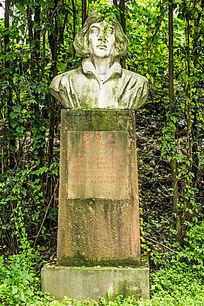 哥白尼雕像