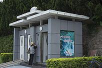 纳米节能环保公厕