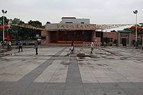 圣狮文化广场