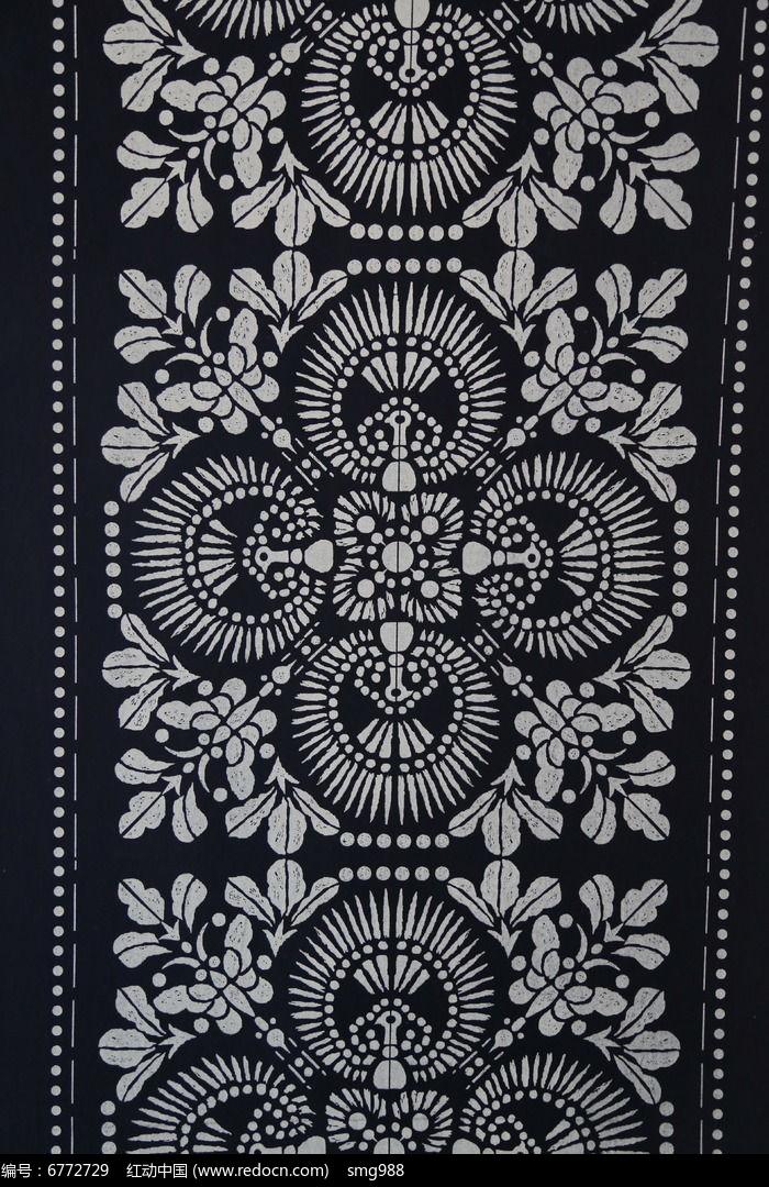 手工制品花纹印染布图片