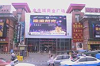 水牛城商业广场