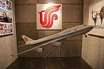 图文设计标识中国国际航空公司飞机模型