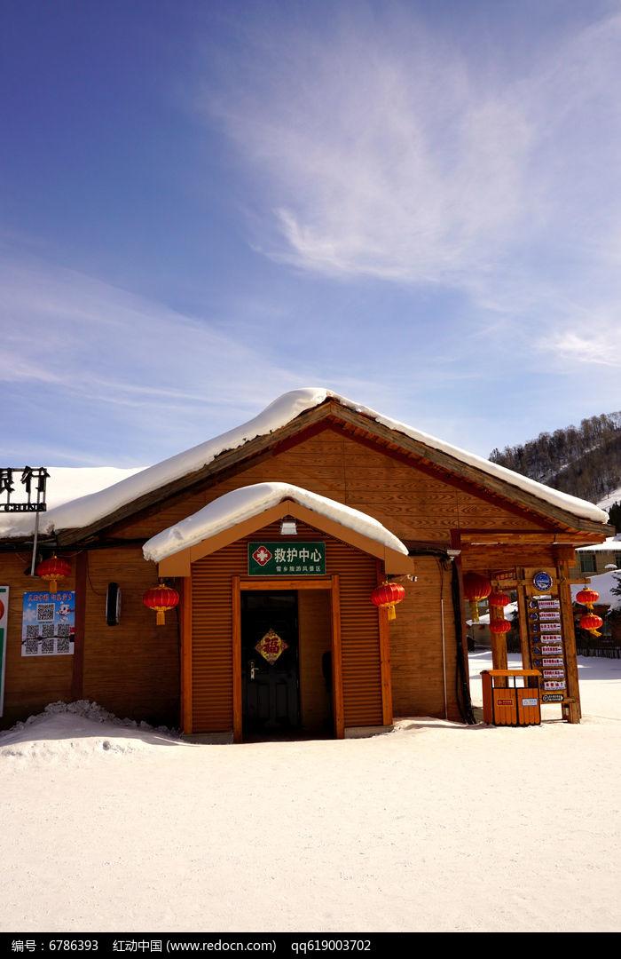 雪乡小木屋图片,高清大图