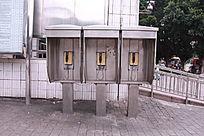 中国电信电话亭