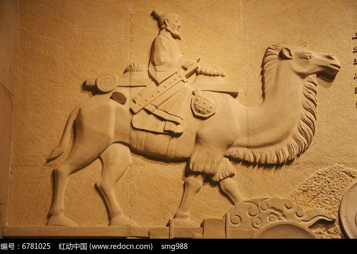 壁刻骑骆驼的古人高清图片下载 编号6781025 红动网