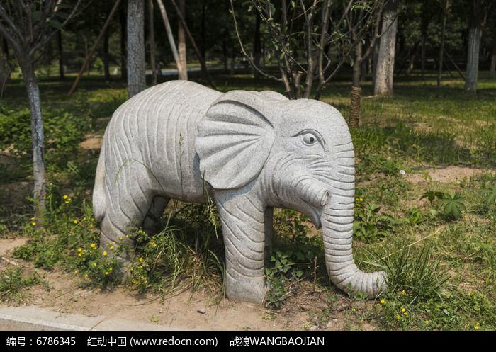 石雕大象高清,素材大图_雕刻艺术图片合肥学博室内设计图片