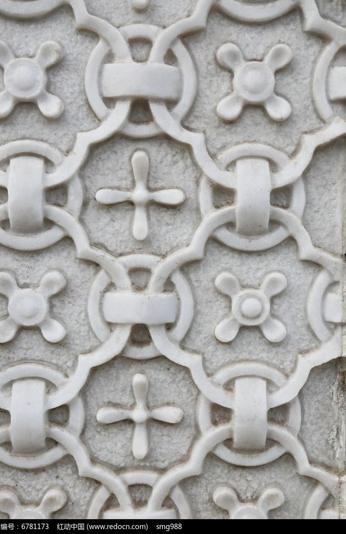 汉白玉石雕花纹图案