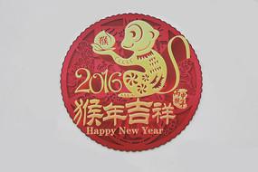 猴年新年祝福语