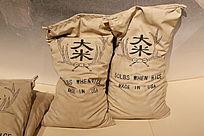 美国进口大米包装袋