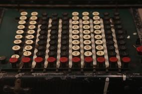 民国手摇计算机键盘