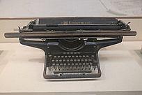 清代英文打字机