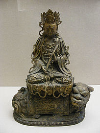 西夏鎏金文殊菩萨铜造像