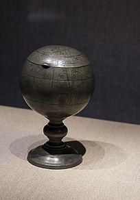 錾世界地图纹地球仪温酒壶