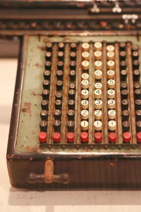 手摇计算机键盘