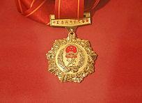 中国海关荣誉纪念章