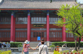 大理历史文物展馆