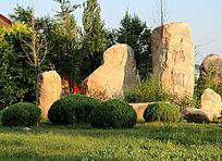 景观石宏图