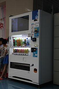 饮料自动售货机器