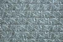 板岩文化石青砖纹理