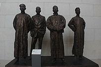 国学四大导师雕像