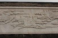蒙古人策马鹏腾浮雕