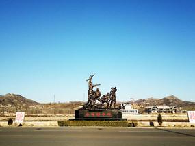 永远的丰碑革命雕像