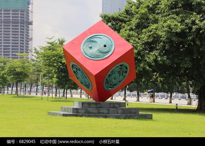 中华传统文化正方体艺术雕塑图片