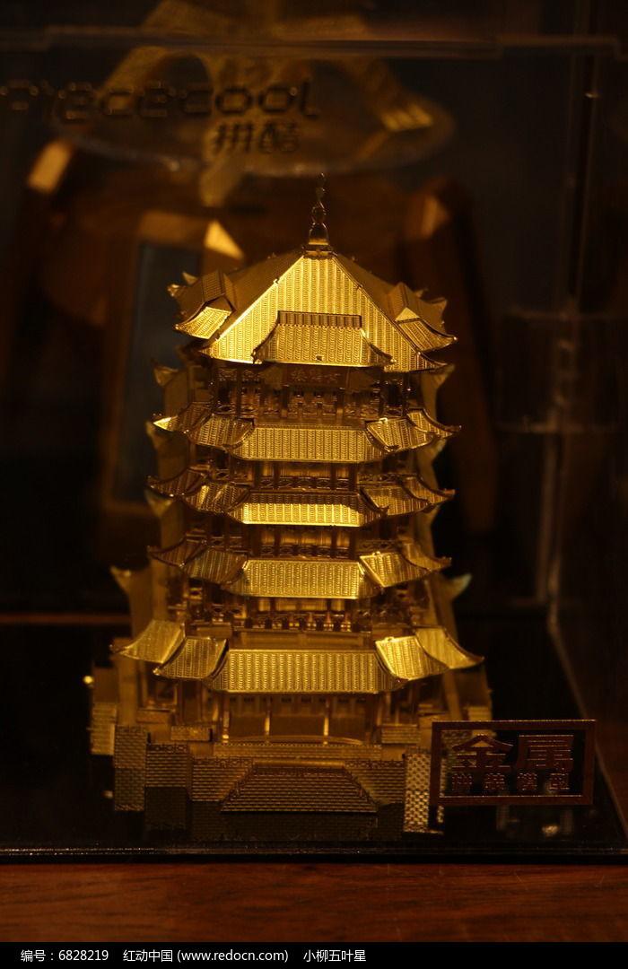 中式风格塔建筑雕塑图片