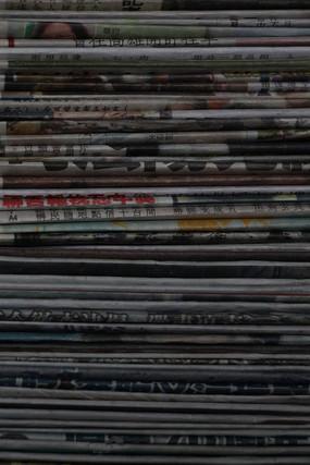 报纸堆纹理