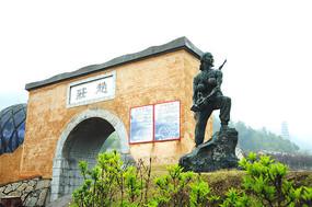 横店影视基地赵莊村头雕塑