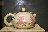 剪纸图案茶壶