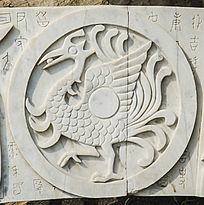 石壁凤凰的玉雕